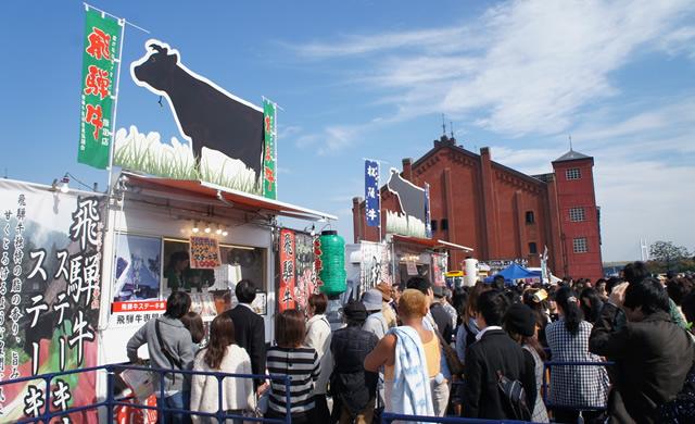 furusato-fair2018_01.jpg