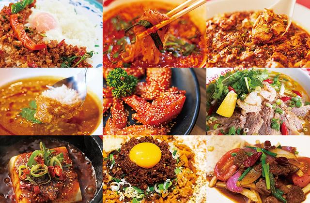 gekikara-gourmet2019_sm01.jpg