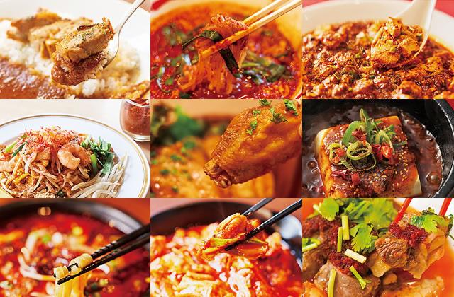 gekikara-gourmet2019_sm02.jpg