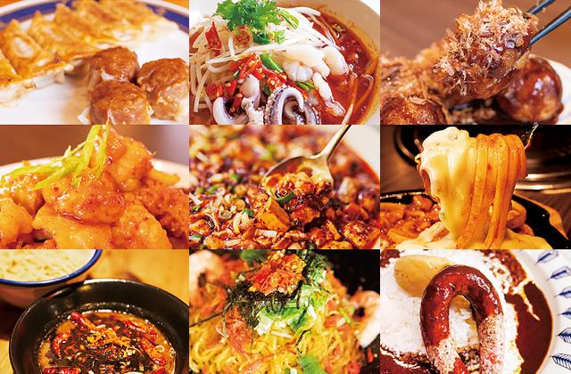 gekikara-gourmet2019_sm05.jpg