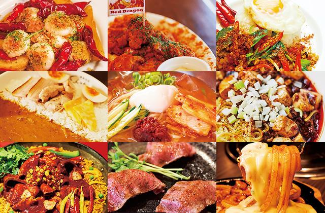 gekikara-gourmet2019_sm06.jpg