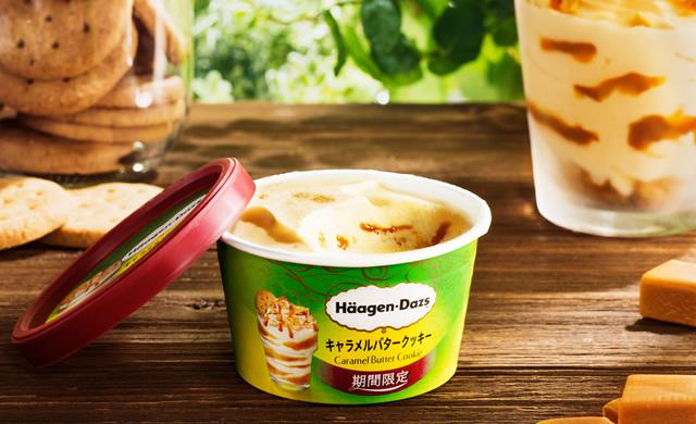 haagen-dazs-caramel-butter02.jpg