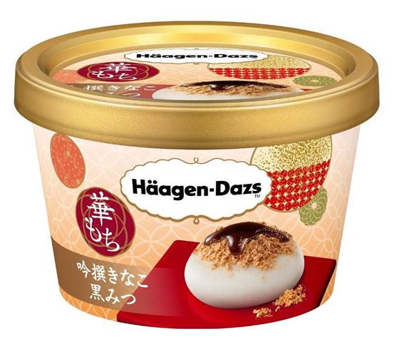 haagen-dazs-hanamochi2019_02.jpg