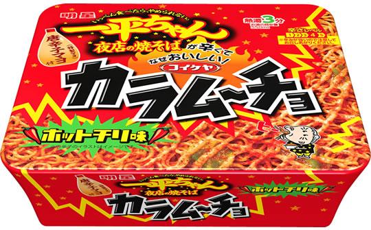 ippei-koikeya1906_01.jpg