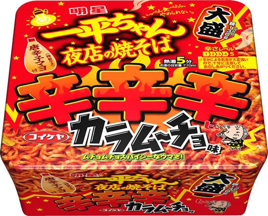 ippei-koikeya1906_02.jpg