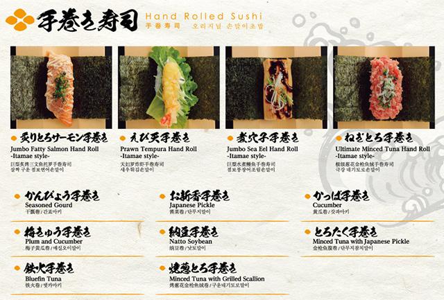 itamae-sushi_m1906_02.jpg