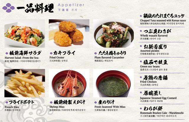 itamae-sushi_m1906_03.jpg