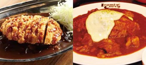 kanda-curry2018_m01.jpg