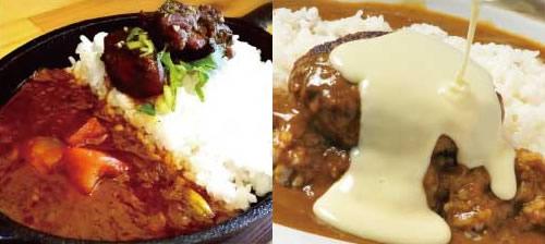 kanda-curry2018_m05.jpg