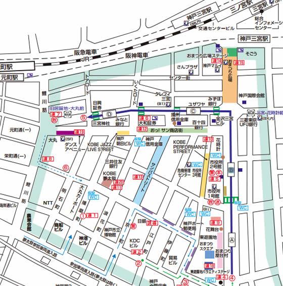 神戸まつり2014 おまつりパレードのコース画像・地図