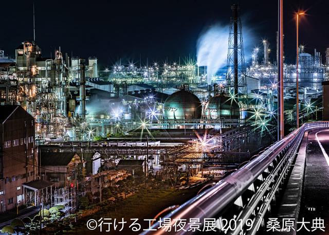 koujyoyakei-ten2019_01.jpg