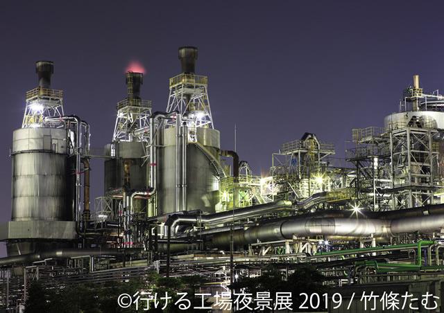 koujyoyakei-ten2019_05.jpg