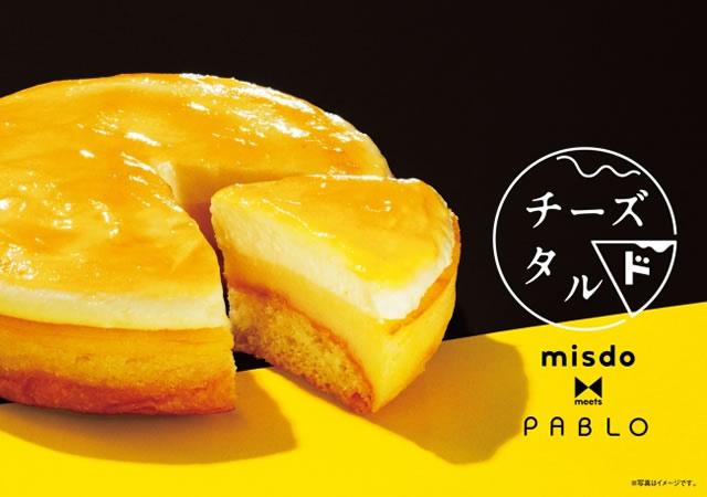 misdo-pablo02.jpg