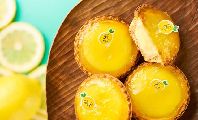 pablo-mini-lemon01.jpg