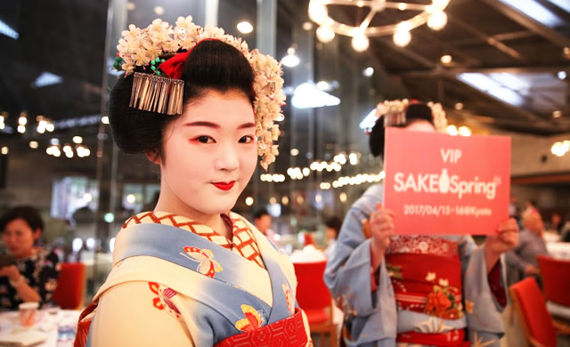 sake-spring01.jpg