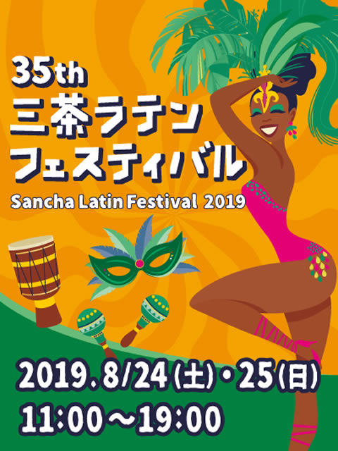 sancha-latin-festival2019_01.jpg