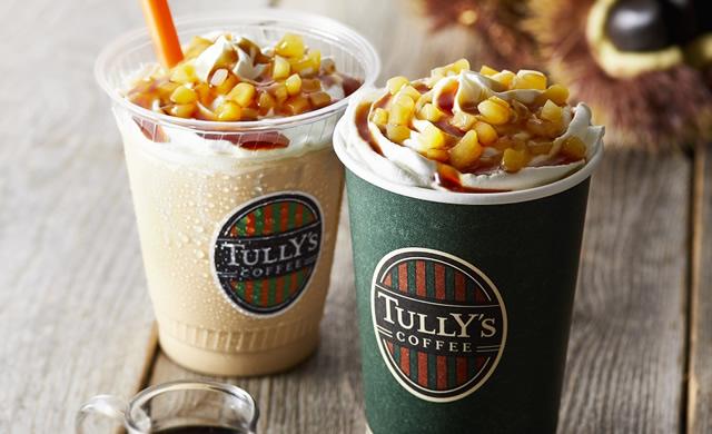 tullys-marron01.jpg
