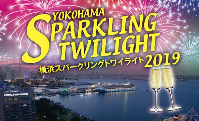 yokohama-sparkling2019_01.jpg