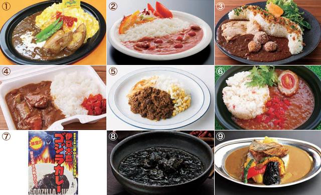 yokosuka-curry-fes2019_01.jpg